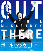 Outthere2015_2