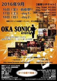 Okasonic1618