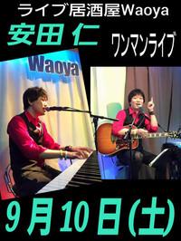 Waoya0910