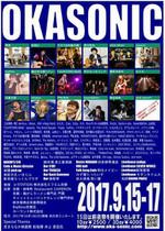 2017okasonic