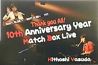 2017matchbox