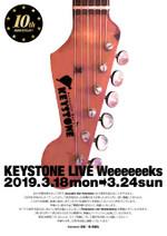 Kestone201902