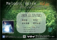 191217melodicvoice