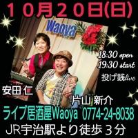 Waoya1020