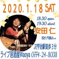 Waoya_20200118042901